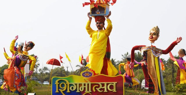 Shigmotsav Festival